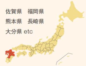 分布図_日足
