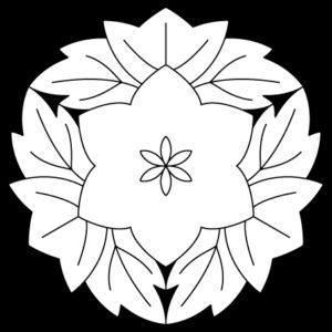 葉敷花鉄線
