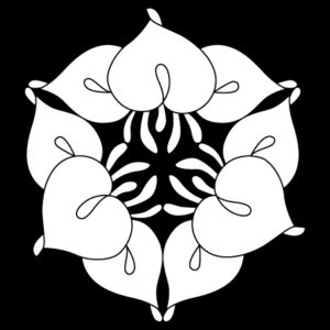 頭合せ三つ杜若の花