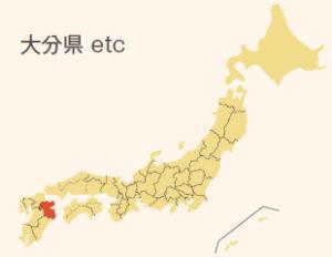 分布図_稲妻