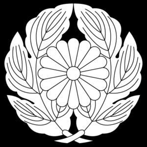 抱菊の葉に菊