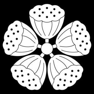 五つ蓮の実