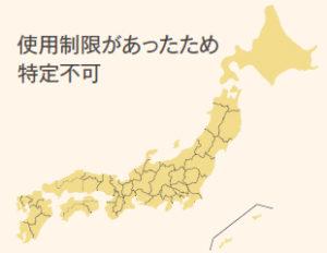 分布図_葵