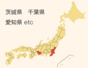 分布図_浪