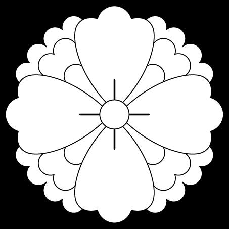 滋野井花角