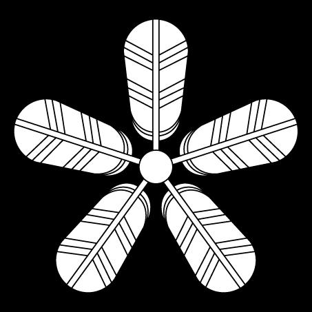 五つ鷹の羽