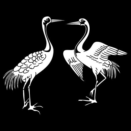 蒲生対い鶴