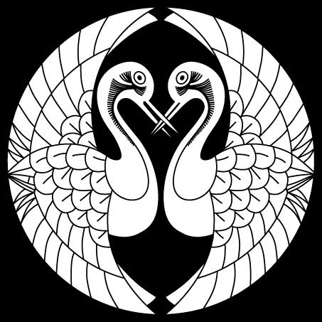 食合対い鶴