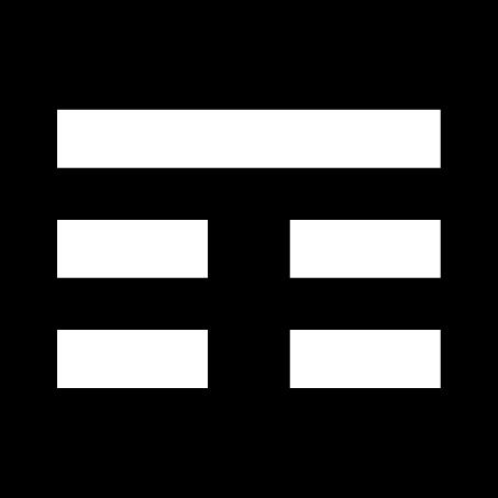 艮:北東(山・止・少男・手・犬)