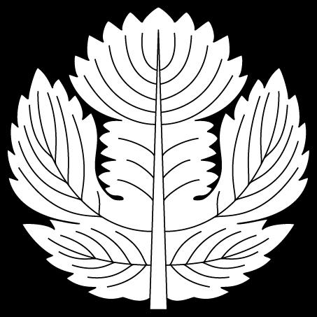 松浦梶の葉