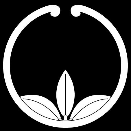 蔓丸南天の葉